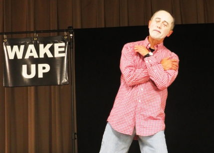 mime-wakeup